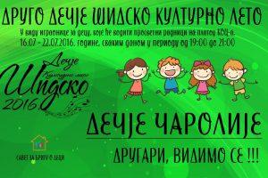 dečje kulturno leto